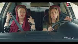 رشا وحماتها - حماة رشا حاسة بحاجة غريبة .. ورشا بتتهرب منها