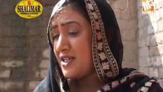 Pashto drama Wada da badada    وادہ دا بڈاڈا