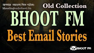 Bhoot Fm (ভূত এফ এম) Best Email Stories Old New Collection | Bhoot Fm Old Best Stories | Bhoot Fm