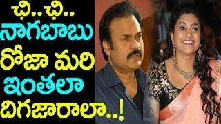 Nagababu and Roja Did This For Jabardasth! | ఛిఛి నాగబాబు,రోజా ఇంత దిగజారాల | Jabardasth Comedy Show