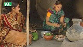 Bangla Natok Golpo Kothar Natok (গল্প কথার নাটক) | Episode 01