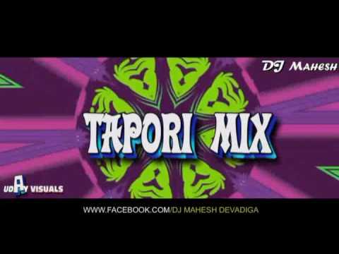 Xxx Mp4 HAALU KUDIDHA MAKKALU Tapori Mix Dj Mahesh Uday Visuals 3gp Sex