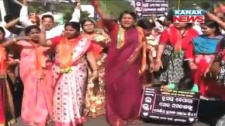 Mayor Sex Tape: BJP Threatens To Stage Protest In Bhubaneswar