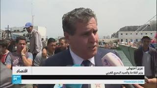 عزيز أخنوش وزير الفلاحة المغربي في زيارة ميدانية لميناء الحسيمة