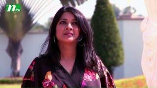 Bangla Natok Serial - Ochena Protibimbo | Episode 42 | Mahfuz Ahmed | vabna | Moushumi hamid | Nayem