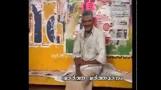 pranthan kanaran news story by lal kunnamangalam,lalkumar,spidernet.