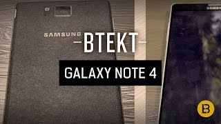 Samsung Galaxy Note 4 rumour roundup