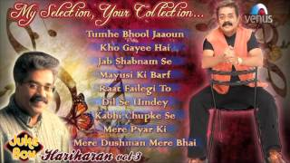 Best Of Hariharan Ghazals   Audio Jukebox Full Song Volume 3 