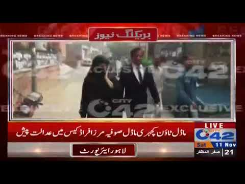 Xxx Mp4 Hearing Case Of Model Sofia Mirza In Model Town Court 3gp Sex