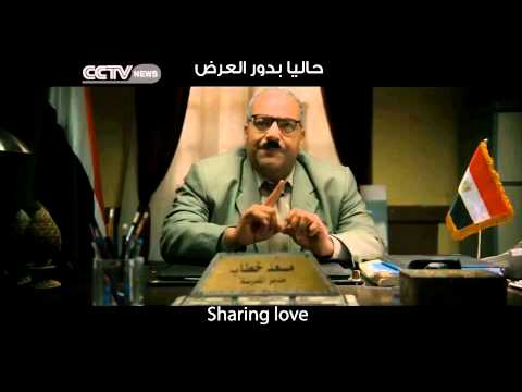 Egypt Blockbuster Movie Touches on Sectarian Discrimination
