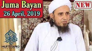 [26 April, 2019] Latest Juma Bayan By Mufti Tariq Masood @ Masjid-e-Alfalahiya | Islamic Group
