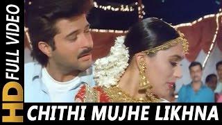 Chithi Mujhe Likhna | Amit Kumar, Asha Bhosle | Pratikar 1991 Dandiya Songs | Anil Kapoor