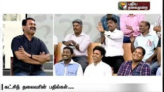 Seeman answers: Fight with CPI leder Arunan in live television