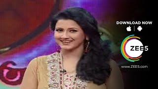 Tumi Je Amar |  তুমি যে আমার |  Episode 17 |  Zee Bangla