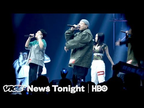 """China (Mostly) Loves Hip-Hop Thanks To This """"American Idol"""" Style Sow (HBO)"""