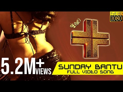 Xxx Mp4 Sunday Bantu Full Video Song Plus New Kannada Movie 2017 Shruthi Hariharan Rithesh 3gp Sex