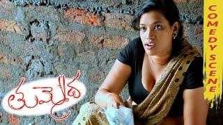 Servant Tempts Jeeva - Romantic Comedy Scene - Tummeda Movie Scenes