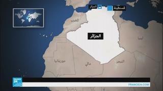 """تنظيم """"الدولة الإسلامية"""" يتبنى هجوم قسنطينة في الجزائر"""