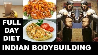 FULL DAY OF EATING | LEAN BULK ( INDIAN  BODYBUILDING  DIET )