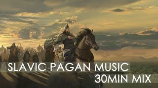 Ancient Slavic Pagan Music Mix 1 (by Slavic Affairs)