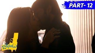 Jadoogadu Full Movie Part 12 || Naga Shourya, Sonarika Bhadoria