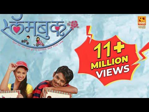 Xxx Mp4 Slambook Full Movie Dilip Prabhavalkar Ritika Shrotri Shantanu Marathi Movie 3gp Sex