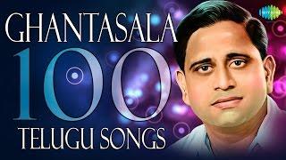 Ghantasala  - Top 100 Telugu Songs | One Stop Jukebox | HD Songs