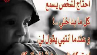 شو بدنا نسوي العمر رايح اغنيه حزينه