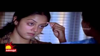 Arguments between Jyothika & Swarnamalya | Mozhi Tamil movie Scenes | Prakash Raj | Prithviraj
