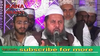 Mufti Mohammad Iqbal Chishti new full bayan 2018