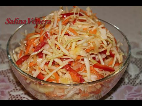 салат с капустой морковью и болгарским перцем с уксусом