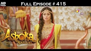 Chakravartin Ashoka Samrat - 30th August 2016 - चक्रवर्तिन अशोक सम्राट - Full Episode (HD)