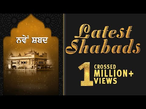 Xxx Mp4 Latest Shabads Of Bhai Amarjit Singh Patiale Wale Shabad Gurbani Gurbani Kirtan HD 3gp Sex