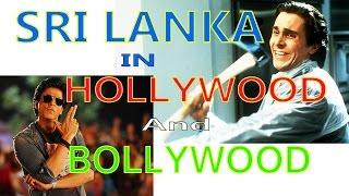 Sri Lanka in Hollywood and Bollywood