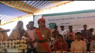 Feni Sonagazi Dhaka University VC Dr  AAM Arifin Sidique Program Footage & Sink 15 07 2017