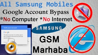 Google Account Bypass Galaxy J5 (FRP Reset) Without PC, Internet