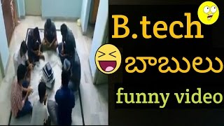 B.tech Babulu || Funny spoof song on B.tech Life || Yatas Media