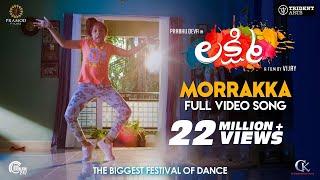 Lakshmi | Morrakka | Telugu Theatrical Video | Prabhu Deva, Aishwarya,, Ditya | Vijay |Sam CS