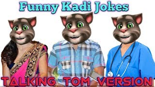 Kadi Jokes Tamil | Talking Tom Version | comedy series#10