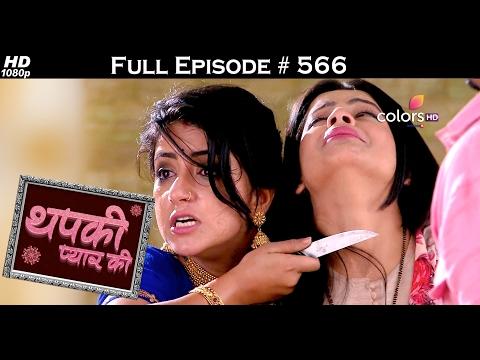 Thapki Pyar Ki - 31st January 2017 - थपकी प्यार की - Full Episode HD