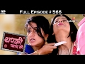 Download Video Thapki Pyar Ki - 31st January 2017 - थपकी प्यार की - Full Episode HD 3GP MP4 FLV