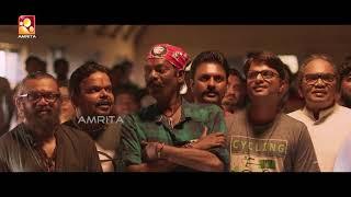Velipadinte Pusthakam | Mohanlal Acting Scene | Amrita Online Movies