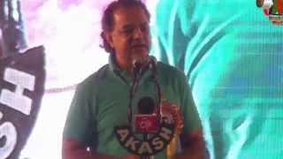 Farhat Shehzad [HD] at Latest INDOPAK Mushaira, Bhopal, 05-11-2015