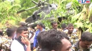 Mi 17 helicopter force landed in Baddegama