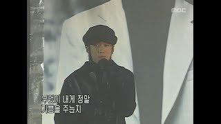 god - Road, 지오디 - 길, Music Camp 20011124