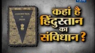 Where is the original copy of the Indian Constitution kept ?