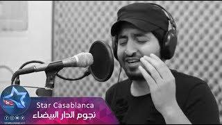ياسر عبد الوهاب - موال عاداني الوكت