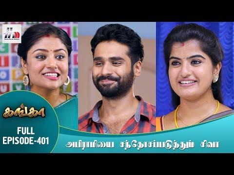 Xxx Mp4 Ganga Tamil Serial Episode 401 25 April 2018 Ganga Latest Serial Home Movie Makers 3gp Sex