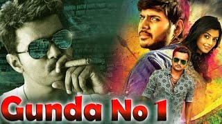 Gunda No.1 |  Hindi Dubbed Action Movie | Giriraj | Shankar |  Madhuri