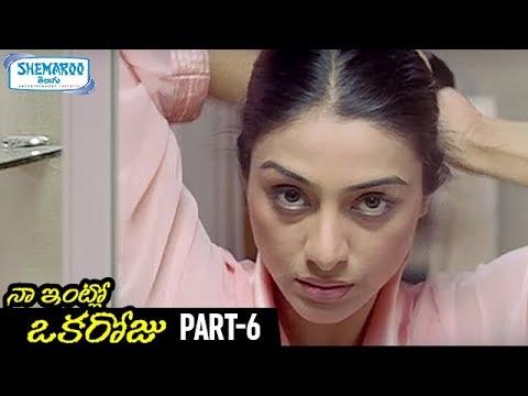 Xxx Mp4 Naa Intlo Oka Roju Telugu Full Movie HD Tabu Hansika Shahbaaz Khan Part 6 Shemaroo Telugu 3gp Sex